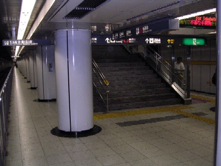 Nagoya-Sta