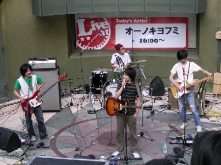 Ohno-Kiyofumi