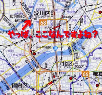 阪急宝塚線の駅ですが…