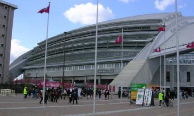 wing_stadium