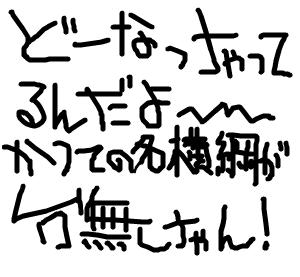 Cocolog_oekaki_2008_09_07_22_48