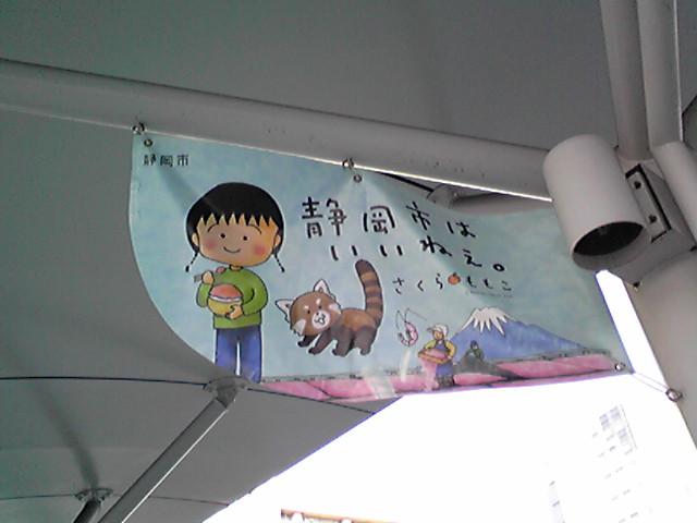 totoGOAL予想[第373回]in静岡