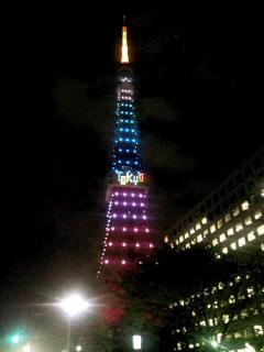 「虹」色タワー