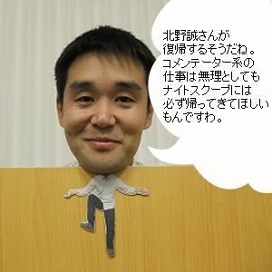 Neta_037_cocolog_oekaki_2010_02_15_