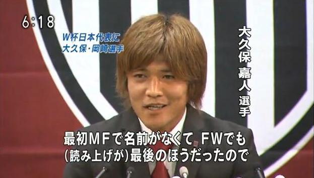 Yoshitoworldcup2