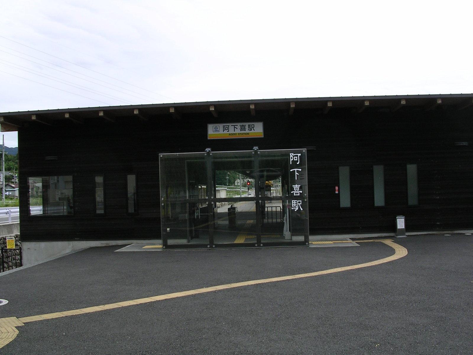 Dscn2881