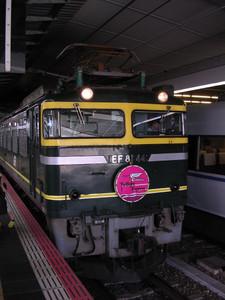 Dscn3380_2