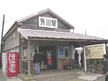 Tokawasta